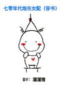 扬名NBAtxt电子书下载
