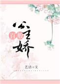 代码零九txt电子书下载