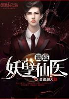 七十亿地球神明申请出战txt电子书下载