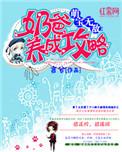 龙珠超的超赛神开始txt电子书下载
