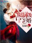 刘备的日常txt电子书下载