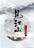 楚书,太祖皇帝本纪txt电子书下载