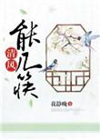 汉明txt电子书下载