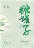 从东京反派开始恋爱游戏txt电子书下载