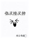 恶龙驯养apptxt电子书下载