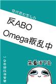 尚食女官的小饭馆[古穿今美食]txt电子书下载